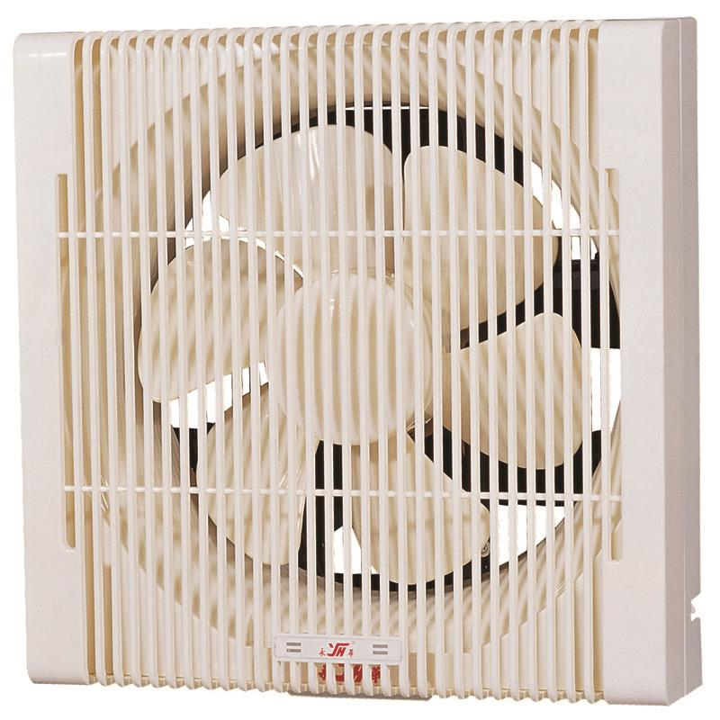 Shutter Exhaust Fan With Grill(ABS)